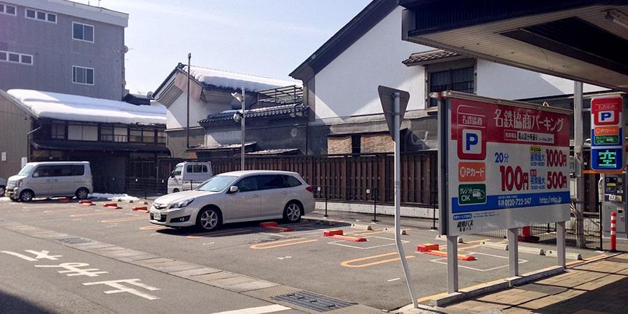 名鉄協商パーキング 高山国分寺通りの外観