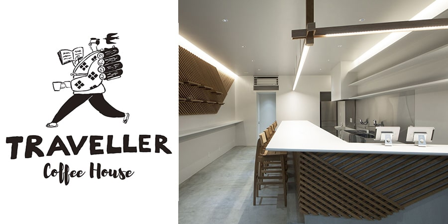 TRAVELLER Coffee Houseの外観