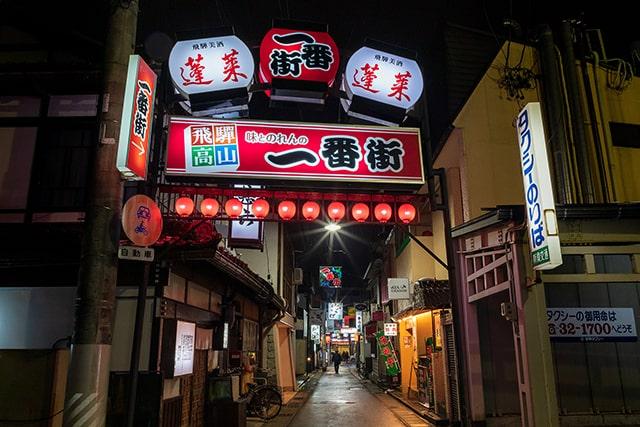 ichibangai_night-min